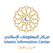 Islamic Information Center